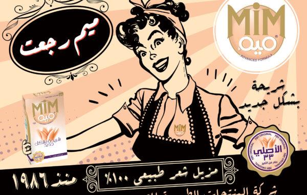 MIM Brand awareness campaign