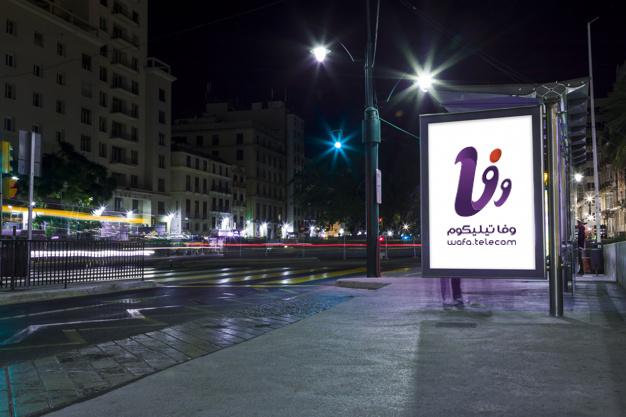 lights-night-city_23-21481393855
